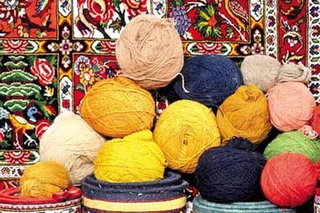 yarn-carpet-cotton-color.jpg